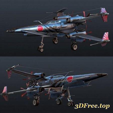DIESEL PUNK AIRCRAFT CONCEPT (3DMax)