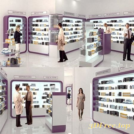 3D Models PHARMACY INTERIOR MODERN 3D MODEL (3DMax) download free