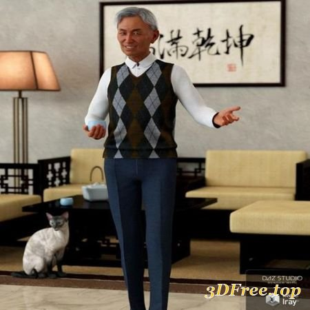 DFORCE SWEATER VEST STYLE OUTFIT FOR GENESIS 8 MALE(S) (Poser)