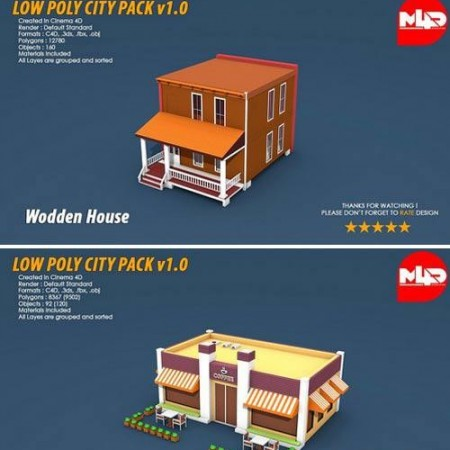CM - Low Poly City Pack 1 2100863