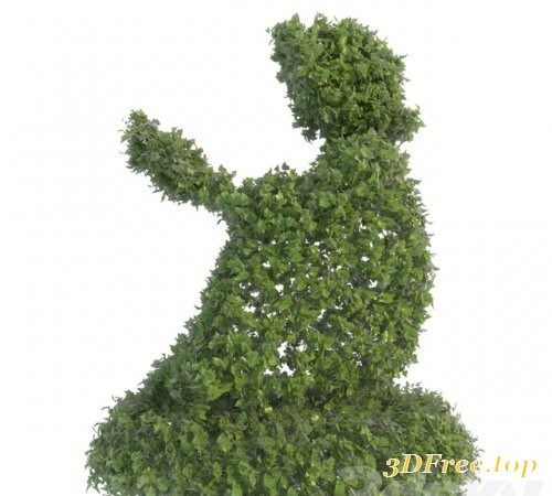 Girl reading a book - Topiary