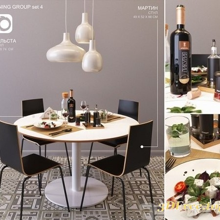 Ikea DINING GROUP set4 3D Model