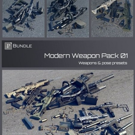 Modern Weapon Pack Bundle 01