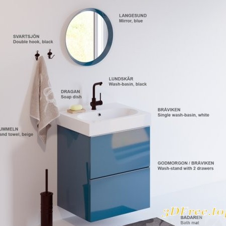Set of bathroom furniture IKEA