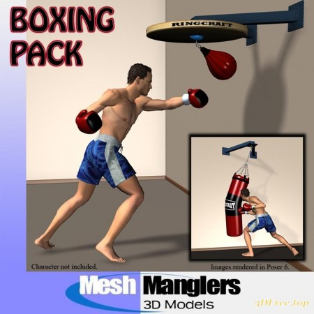 Boxing Pack