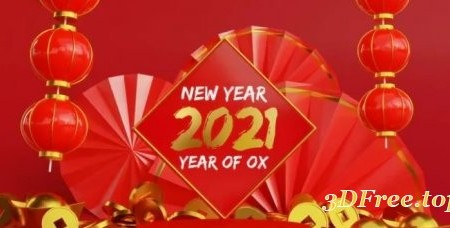 Chinese New Year Logo Reveal 3D 914073