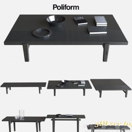 POLIFORM COFFEE TABLES HOME HOTEL